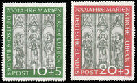 Germany 1951 MARIENKIRCHE RECONSTRUCTION SET MNH #B316-B317