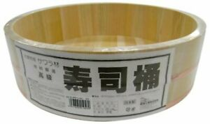 Handai hangiri 30cm Vat for sushi Sushi tub with Tracking number New from Japan