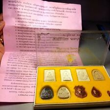 RARE Supreme Set 9 LP LEIAN Guru B.E. 2539 Genuine Thai Buddha Amulet Wealth