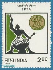India 1994  IPTA Indian People's Theatre Association  Drama Dance Music Stamp