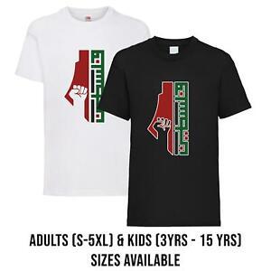 Adults & Kids Free Palestine T-Shirt Gaza Freedom End Israeli Occupation Tees