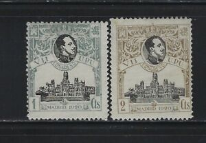 SPAIN - 1920 UPU CONGRESS USED STAMPS