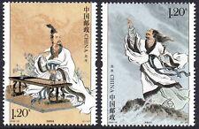CHINA 2018-15 Qu Yuan, stamp set of 2, Mint NH