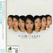MORNING MUSUME - FURUSATO [SINGLE] NEW CD