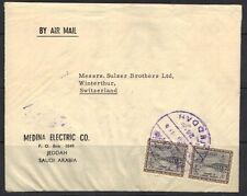 SAUDI ARABIA 1966 JEDDAH AIR MAIL COVER TO SWITZERLAND