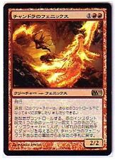4X MTG JAPANESE Chandra's Phoenix M12 Rare Red Flying Haste NM X4 JAPANESE