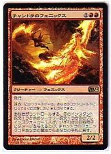 4X MTG JAPANESE Chandra's Phoenix M12 Rare Red Flying Haste NM X4 JAPANESE