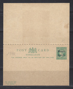 MOROCCO AGENCIES QV POSTAL STATIONERY  REPLY POST CARD 5 CENTIMOS GREEN UNUSED