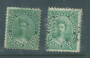 CANADA 1859 12 1/2c Mint and used SG39 Sc 18 stained Hi cv +++ £1200