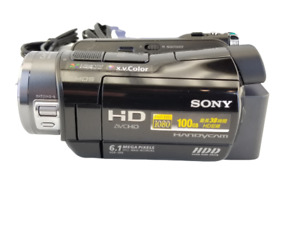 12 Month Warranty AAA Products High Capacity Rechargeable battery for Sony DCR-SR45 HDD Handycam Camcorder