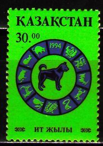 Kazakhstan 1994 Sc54 Mi43 1v mnh New Year.Year of the Dog.