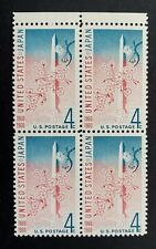 US Stamps, Scott #1158 U.S. & Japan Treaty 1960 4c Block of 4 VF/XF M/NH