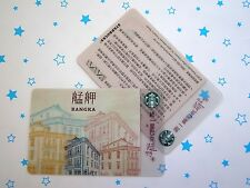 "limited New 2017 Starbucks Taiwan ""BangKa"" store/ 2nd version Gift Card"