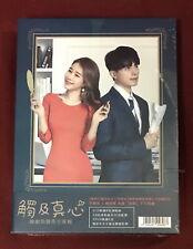 Touch Your Heart OST Taiwan Ltd 2-CD+DVD (digipak) EXO Chen Red Velvet Wendy