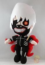"""Tokyo Ghoul Plush 12""""/30cm  Kaneki Ken Gun Plush 12""""/30cm UK Stock Fast Shipping"""