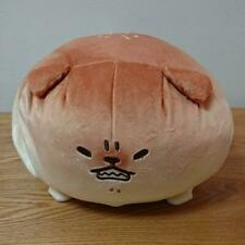 Nwt~ Yeast Ken Angry Tosa Anko Red Bean Bread Dog Super Soft Mochi Plush - 28cm