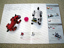 MAKE OFFER - Sony ERS-210A AIBO canine robot brochure, VERY RARE