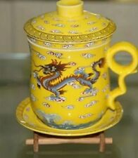 Chinese Style Tea Set Coffee Cup Saucers Mugs  Yellow Cloud