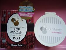 BRAND NEW PALGANTONG 3D FACE POWDER FROM KOREA