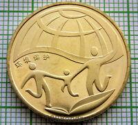 CHINA 2010 YUAN, ENVIRONMENTAL PROTECTION, UNC