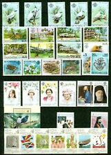 SEYCHELLES   – 1978-2006   – GORGEOUS COLLECTION  – VF  **