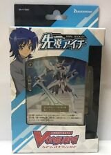 Cardfight!! Vanguard VG-V-TD01 Aichi Sendou trial deck SEALED Japan
