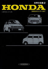 [BOOK] HONDA world car vol.2 S600 CITY S800 Z N360 LIFE S360 S800M Japan