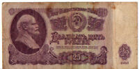 SOVIET UNION 1961 / 25 RUBLE BANKNOTE COMMUNIST CURRENCY / LENIN  #D64