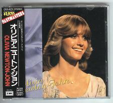 OLIVIA NEWTON-JOHN same IF NOT FOR YOU Japan EMI Pastmasters CP21-6074 +OBI 1989