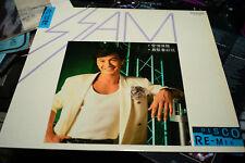 許冠傑 SAM HUI Teddy Robin  ORIGINAL FUN IS THE BEST 1985     12' ep vinyl  DIAMOND