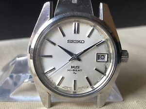 Vintage SEIKO Hand-Winding Watch/ KING SEIKO KS 4502-7001 SS Hi-Beat 36000bph