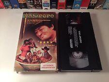 Tampopo Rare Comedy VHS 1985 OOP HTF Juzo Itami Nobuko Miyamoto Ken Watanabe