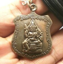LP DOO PROM BRAHMA ARM COIN 1985 THAI AMULET STRONG PROTECTION PENDANT NECKLACE