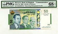 MOROCCO 50 DIRHAMS 2009 / AH 1430 BANK AL MAGHRIB PICK 72 a COMMEMORATIVE $680
