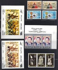 EGYPT 1990's A COLL OF ERROR MISSING COLORS DBL FACE ON EX PRES MUBARAK 10 STAMP