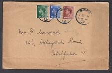 Great Britain - Edward Viii 1936 King Edward Viii 1 Sept 1936 - 25128