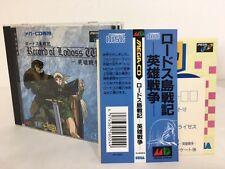 Sega Mega CD Record Of Lodoss War w/spine Japan JP Game. z2115