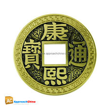 Luohanqian Chinese Coin 3 Inches Jumbo Coin Close-Up Magic Tricks