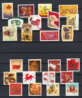 CANADA 1997-2020 = ORIGINAL ISSUE = COMPLETE SET OF 24 LUNAR YEAR STAMPS