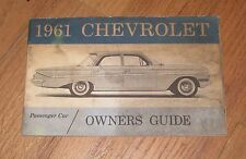 1961 CHEVROLET PASSENGER CAR OWNER'S MANUAL, CHEVY