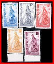 GUATEMALA 1968 MADONNA STATUE SC#C403//10 MNH CV$10.00 RELIGION