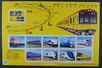 Japan 2014 Eisenbahn II Trains Railways Railroad Lokomotiven 7017-7026 KLB MNH