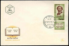 Israel 1959 Sholem Aleichem FDC First Day Cover #C19813