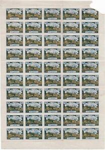BELARUS: 1921 Full 10 x 5 Sheet 5R Imperf Agriculture Examples - Margins (37601)