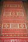 VINTAGE c1940 ZAIANE Tribal MOROCCAN Sumak flat weave hand woven tent rug nomad