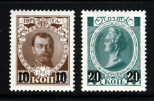 Lightly Hinged Multiple Russian & Soviet Union Stamps