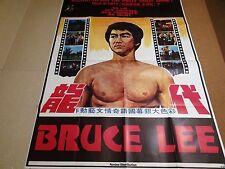 bruce lee   BRUCE LEE !  affiche cinema karate kung-fu
