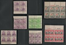 (769) 7 Plate Blocks from years 1931-33, (see description) Free Shipping