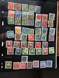 Lot of 53 Old China Stamps of Dr. Sun Yat-sen( each is different, some overprint