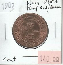 Hong Kong 1 Cent 1902 Red/Brown UNC Uncirculated